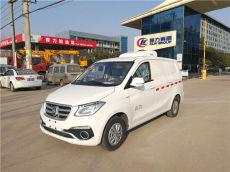 广州福田IX5面包冷藏车全新厂家出售