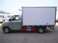 广州福田伽途T3冷藏运输车