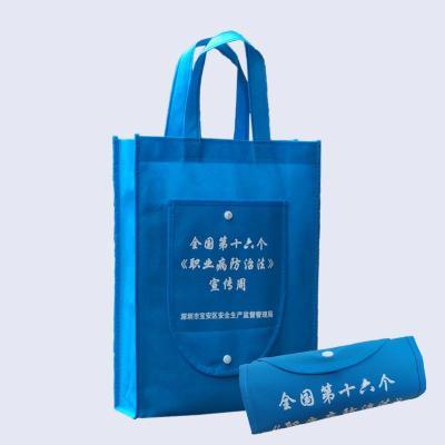 环保无纺布折叠袋定做 超市折叠购物袋定制