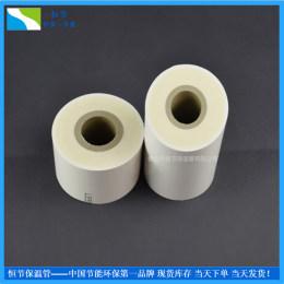 恒节厂家75套110加工定制聚氨酯发泡保温管