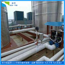 现货供应恒节63套90一体PPR热水管