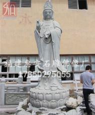 福建厂家加工订做各种造型观音菩萨佛像雕刻