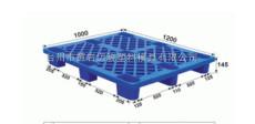 网格九脚型托盘模具定制厂家 注塑模具加工