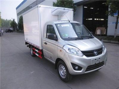 广州江淮康玲3.1米冷藏车