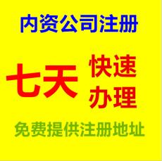 闵行区财务公司找秉格企业专业代理记账公司