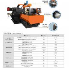 数控强力型铣床粗铣机th-700ncr高精度效率