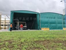 西安雁塔移动伸缩雨棚厂家定做 推拉仓储篷