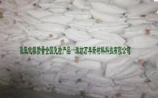 PE/EVA PVC用氢氧化镁 超细活性镁霸牌