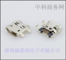 MICRO 5P USB母座 卷边镀镍 48H盐雾测试