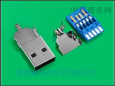 三件式焊線USB 3.0公頭-USB/AM馬口鐵鍍鎳殼