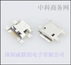 MICRO全贴5P母座 磷铜SMT四脚贴片 手机尾插