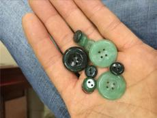 玉器扣子 玉石扣子