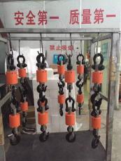 3t吊钩秤供应5吨数字显示吊磅价格
