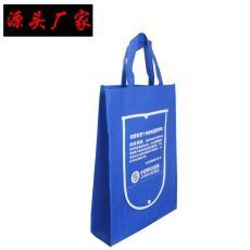無紡布袋定做服裝環保手提袋定制超市購物袋