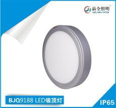 LED吸顶灯BJQ9188哪里买适用于室内场所照明