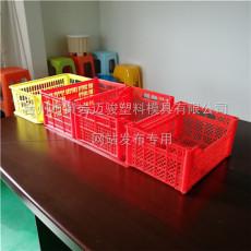 蔬菜水果周轉筐開模定制 臺州黃巖注塑模具