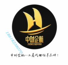 北京互联网小额Dai款公司转让中财企航集团