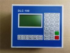 佛山控制器廠家分享MC伺服驅動數控系統方案