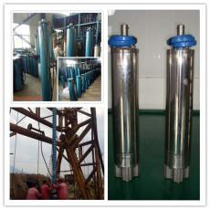 高扬程潜水泵 地热井用深井泵 耐高温热水深