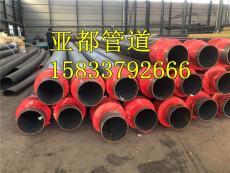 地埋式发泡聚氨酯保温钢管厂家