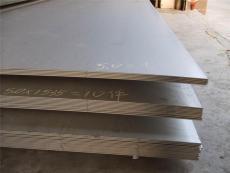 东莞PM-35透气钢厂家 排气钢价格