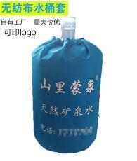 桶裝水包裝袋18.9L水桶袋子礦泉水防塵套