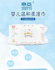 新生儿温和柔湿巾抽取式带盖
