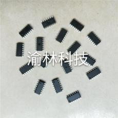供應加濕器霧化片 車載加濕霧化片美容儀IC