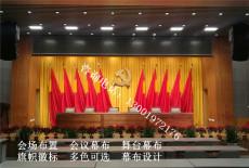 陕西省铜川市多功能厅幕布媒体教室电动舞台