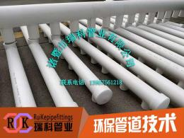 脱硫消白管道 烟气脱硫消白喷淋层管道