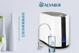 进口净水器代理品牌如何选择
