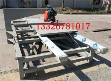 陶瓷磚加工機器石材大板臺式1.8米切割機