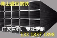 供應優質大口徑厚壁方管焊管異型管