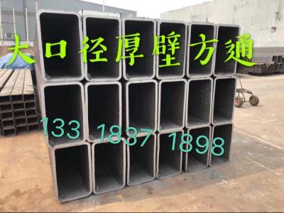 Q345B方管廠Q345C方矩管價格Q345D優質方管