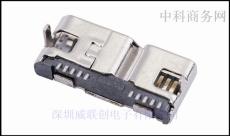 MICRO 10P全貼片USB母座/移動硬盤接口 黑膠