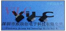 鉚壓款-SATA 7P母座/磷銅端子 焊線式 耐溫