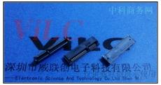H4.0/MINI SATA連接器/PCI-E連接器 接地片