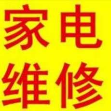 青島西門子售后維修燃氣灶