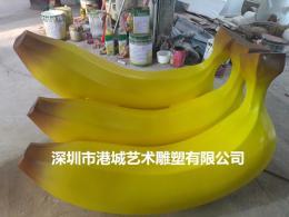 广西玻璃钢仿真香蕉雕塑定制供应商