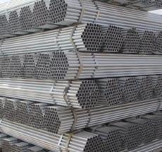供甘肅焊管和蘭州直縫焊管報價