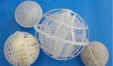 江西威利雅销多孔球型悬浮填料生物悬浮填料