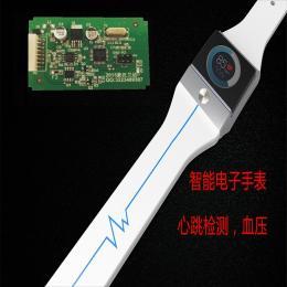 LED大功率灯具无刷电路板