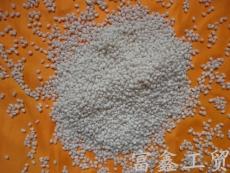 新型消光母粒 磨砂母料 PE塑料消光母料