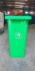 黄冈240升户外大号物业小区塑料垃圾桶