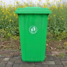 鄂州带轮子盖子可以移动翻盖塑料垃圾桶