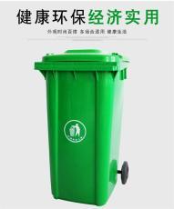 九江240升120升加厚塑料环卫户外室内垃圾桶