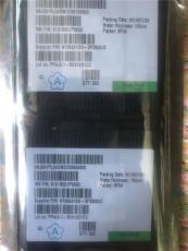 东莞回收各类驱动IC-收购FT8606 FT8607
