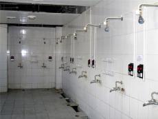 IC卡洗澡打卡机浴室计费水控机热水控制器