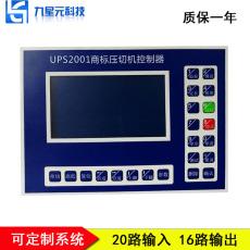 商標印刷機控制器廠家分享鎖螺絲機原理維修