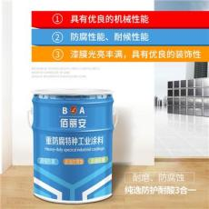 环氧富锌防腐漆价格表济宁亿展漆业在线咨询